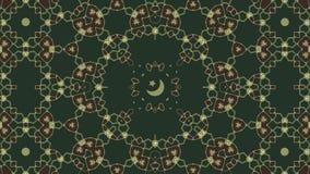 Modelo abstracto musulmán Ornamento amarillo, arenoso, marrón ilustración del vector