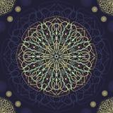 Modelo abstracto violeta del fondo con los elementos decorativos ilustración del vector
