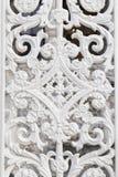 Modelo blanco del metal labrado, adornos históricos de la puerta de jardín del otomano Imagenes de archivo
