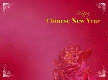 Modelo chino de la tarjeta del Año Nuevo
