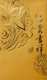 Modelo chino del Año Nuevo Fotografía de archivo