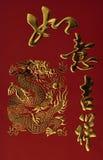 Modelo chino del Año Nuevo Fotos de archivo libres de regalías