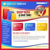 Modelo colorido del almacén de las compras del Web del Internet Foto de archivo