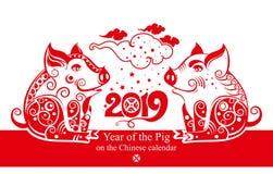 Modelo con dos cerdos que se sientan adornados con el ornamento