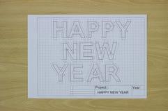 Modelo de la Feliz Año Nuevo Fotografía de archivo libre de regalías