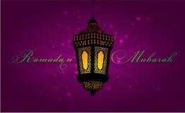 Modelo de la tarjeta de felicitación de Ramadan Fotos de archivo