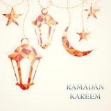 Modelo de la tarjeta de felicitación de Ramadan stock de ilustración