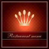 Modelo de lujo para un menú del restaurante Imagenes de archivo