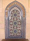 Modelo de mosaico del Arabesque Fotografía de archivo