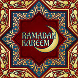 Modelo de oro árabe ornamental de los elementos del vector Bokeh enciende el fondo festivo Tarjeta de felicitación, invitación pa libre illustration