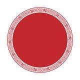 Modelo decorativo ornamental del marco del estilo griego aislado Ornamento griego Paquete antiguo del marco del vector Modelos de Imagen de archivo libre de regalías