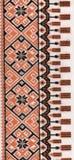 Modelo decorativo tradicional ucraniano stock de ilustración