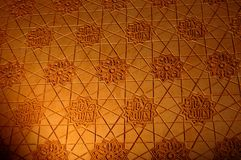Modelo del árabe de Alhambra Imagen de archivo libre de regalías