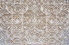 Modelo del arte árabe medieval en Alhambra Foto de archivo