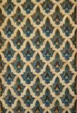 Modelo del arte del Islam Imagen de archivo