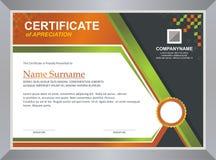 Modelo del certificado stock de ilustración