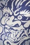 Modelo del dragón de los tejanos Imágenes de archivo libres de regalías