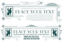 Modelo del vector Anuncios, aviador, web, boda y otras invitaciones o tarjetas de felicitación Imagen de archivo