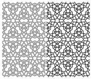 Modelo geométrico islámico stock de ilustración