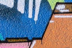 Modelo geom?trico colorido imagen de archivo libre de regalías