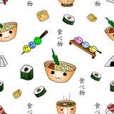 Modelo inconsútil con la comida japonesa con las inscripciones del ` de la comida del ` en lengua japonesa Foto de archivo libre de regalías