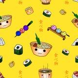 Modelo inconsútil con la comida japonesa con las inscripciones del ` de la comida del ` en lengua japonesa en amarillo Fotografía de archivo
