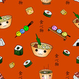 Modelo inconsútil con la comida japonesa con las inscripciones del ` de la comida del ` en lengua japonesa en fondo anaranjado Foto de archivo