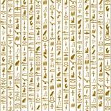 Modelo inconsútil con los jeroglíficos Fotografía de archivo libre de regalías