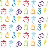Modelo inconsútil con nombres de chakras en sánscrito stock de ilustración