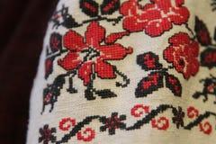 Modelo inconsútil de Ethno Ornamento ucraniano étnico Impresión tribal del arte, fondo repetible Diseño de la tela, papel pintado Fotografía de archivo