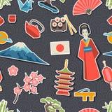 Modelo inconsútil de Japón Imagen de archivo libre de regalías