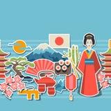 Modelo inconsútil de Japón Imágenes de archivo libres de regalías