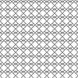 modelo inconsútil de las materias textiles de rhombuses Fondo geométrico Lat inusual libre illustration