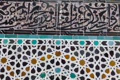 Modelo inconsútil de Marruecos Fondo islámico árabe tradicional Foto de archivo libre de regalías