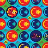 Modelo inconsútil del symmerty Halal de la bandera de Malasia del Islam Imagen de archivo libre de regalías