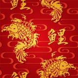 Modelo inconsútil del vector chino con Koi Fish Imagenes de archivo