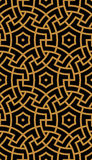 Modelo inconsútil dos de Zufar Imagen de archivo libre de regalías