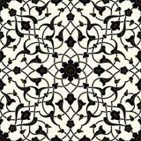 Modelo inconsútil floral árabe Fondo islámico tradicional libre illustration