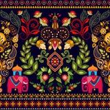 Modelo inconsútil rayado Papel pintado floral Imagen de archivo