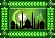 Modelo islámico para la celebración musulmán ilustración del vector