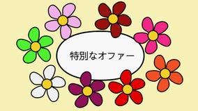 Modelo japonés de la historieta con las flores y vídeo de la oferta especial 4k de la inscripción