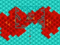 Modelo oriental nacional, piel multicolora de los pescados de la carpa Koi E ilustración del vector