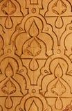 Modelo ornamental Fotografía de archivo libre de regalías
