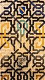Modelo ornamental de Alhambra Foto de archivo libre de regalías