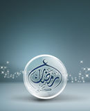 Modelo ramadan islámico, saludo ramadan