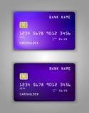 Modelo realístico ajustado do cartão de banco do crédito do vetor Azul, malha, frio, roxo, fluindo Fotografia de Stock Royalty Free