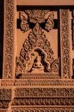 Modelo Tailandia Imagen de archivo libre de regalías