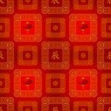 modelo tradicional chino inconsútil Fotografía de archivo