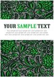 Modelo verde floral Imágenes de archivo libres de regalías