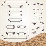 Marcos y sistema de elementos árabes del diseño Foto de archivo libre de regalías